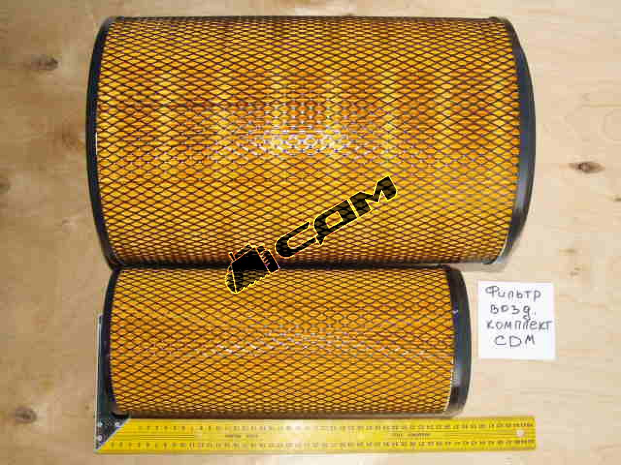 Фильтр воздушный (внешний+внутренний) CDM855/853/860 K2640 K2640/ 612600110540