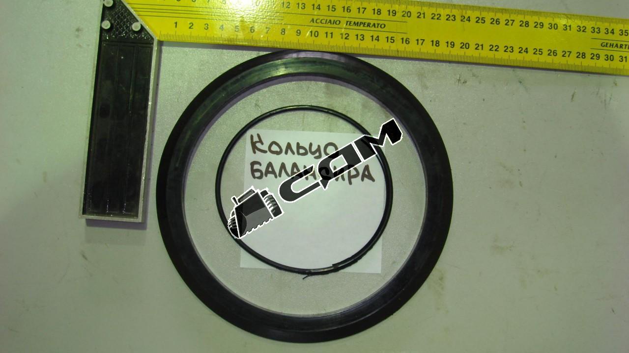 Кольцо балансира  199114520222