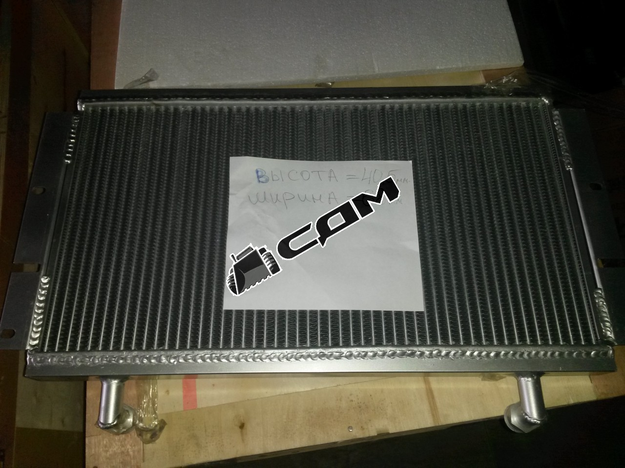 Маслоохладитель CDM833 SF101112 SF101112/